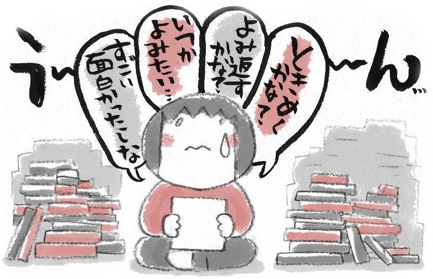 20151013だんしゃり本