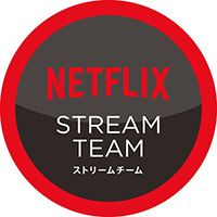 Netflix_Stream team_Sticker