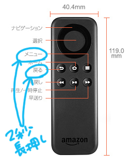 Tech-Specs-Montoya-Standard._CB289994230_